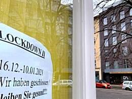 德国新发现不明变异毒株