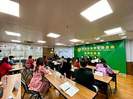 深圳推出购买早教课7天冷静期