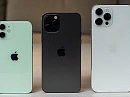 苹果降低iPhone12 mini产量