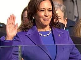 哈里斯正式宣誓就职美国副总统