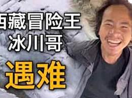 西藏冒险王视频声音怎么回事