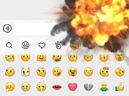 微信更新8.0版本