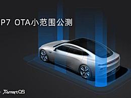 2021国内新能源汽车品牌前十名单