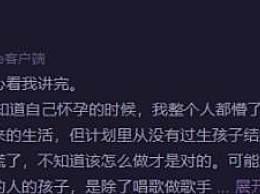 华晨宇承认与张碧晨未婚生子