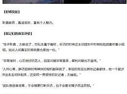 搜狐娱乐艺人红黑榜
