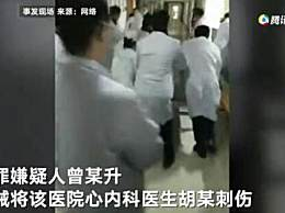 江西吉水伤医案医生去世