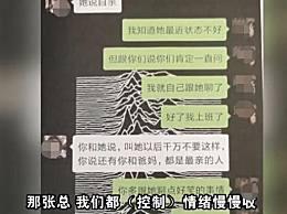 杭州现实版樊胜美怎么回事