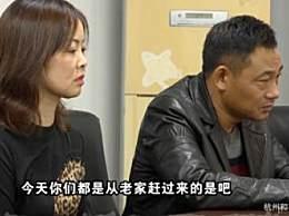 杭州现实版樊胜美