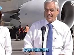 智利总统亲赴机场迎接中国新冠疫苗
