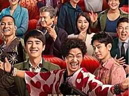 2021年春节档电影有哪些