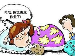 教育部将学生睡眠纳入学校考核
