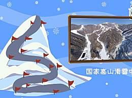北京冬奥会倒计时一周年