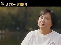 《你好,李焕英》贾玲能挣多少钱