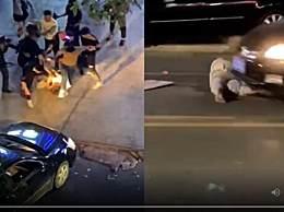 男子被围殴后遭开车碾压