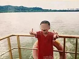 """""""小马云""""解约重回农村读小学"""
