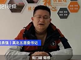 上海小区安装独居老人六件套