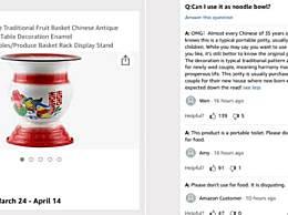 中国痰盂在亚马逊卖60多美元