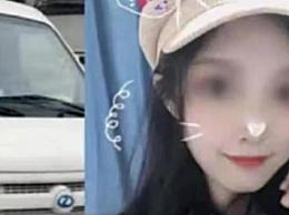 女孩跳车身亡 警方:已成立专案组