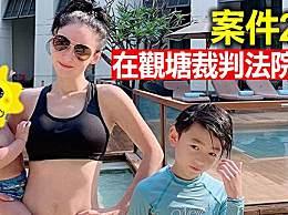 张柏芝起诉黎智英《壹周刊》