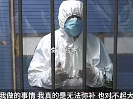 上海破获23年前猪肉铺老板杀人分尸案