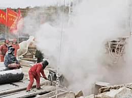 山东金矿事故45人被问责