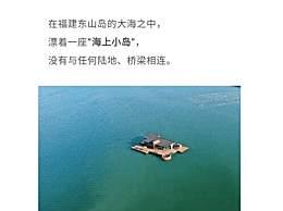 8000一晚海上漂浮酒店被查