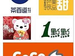 上海抽检奶茶店全部存在问题