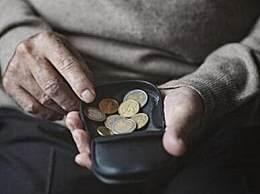人社部将推出个人养老金制度