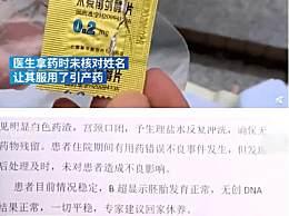 孕妇住院安胎被吃引产药