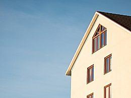 房子按揭贷款需要看个人征信吗