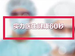 八成肝癌发现时已不是早期