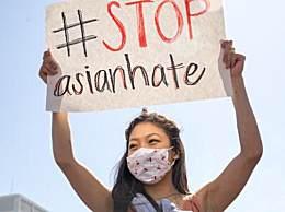 美国亚裔女子街头遭枪击身亡