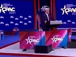 特朗普或参加2024年总统大选