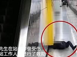 小伙打两份工站着睡着摔倒受伤