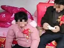 官媒评55岁男子娶智障女孩