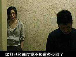 传媒公司老板猥亵7名女性获刑2年