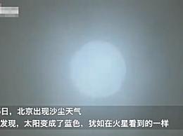 北京两大机场航班取消超400架次