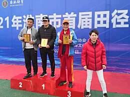 80岁大爷打破5000米亚洲纪录