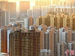 62城新房价格上涨