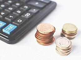 2021年国家5060养老补贴政策