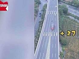 一高速路口62万人被罚1.2亿 这个路口究竟有什么魔咒