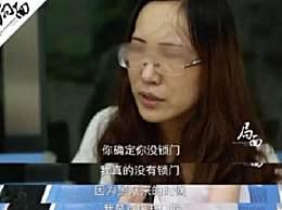 江歌遇害前10小时视频发布