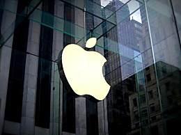 苹果在俄被罚1200万美元