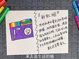 北京拟对涉毒艺人实施自律惩戒