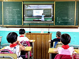 教育部拟规定