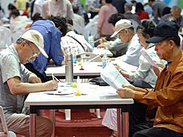 韩国生育率连续两年全球最低