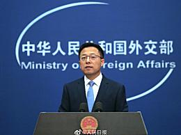 美国制裁7家中国超算实体