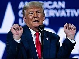 特朗普确认将再次参选总统