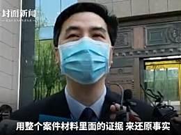 江歌母亲江秋莲诉刘鑫案开庭
