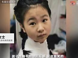 吉林12岁女孩漫步桥上消逝